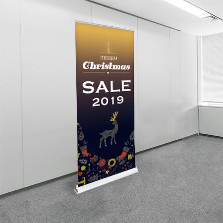 ロールスクリーンバナーEX商品画像
