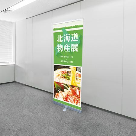 くるりんⅡ w60商品画像