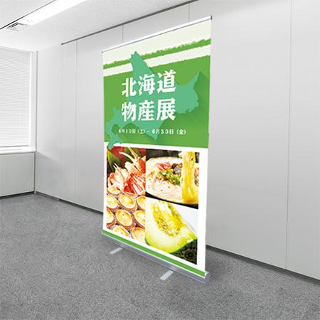くるりんⅡ w120商品画像