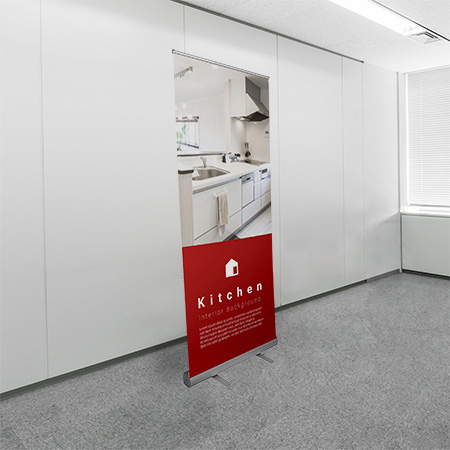 エコロールスクリーンバナー商品画像