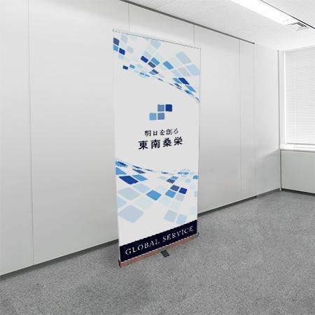 エコロールスクリーンバナー ZERO w850商品画像