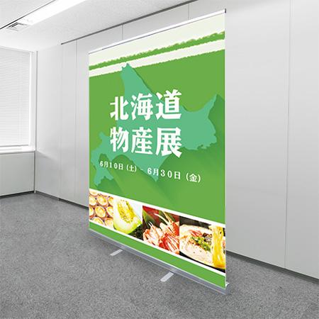 くるりんⅡ w150商品画像