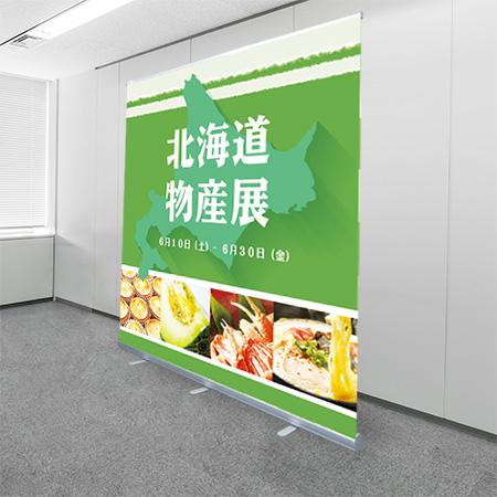 くるりんⅡ w200商品画像