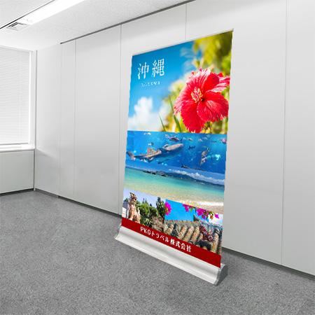 ロックアンドロールバナースタンド w1200商品画像