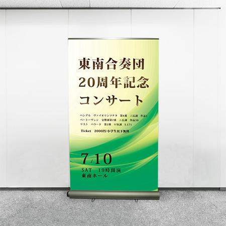 ロイヤルロールスクリーンバナー w1200商品画像