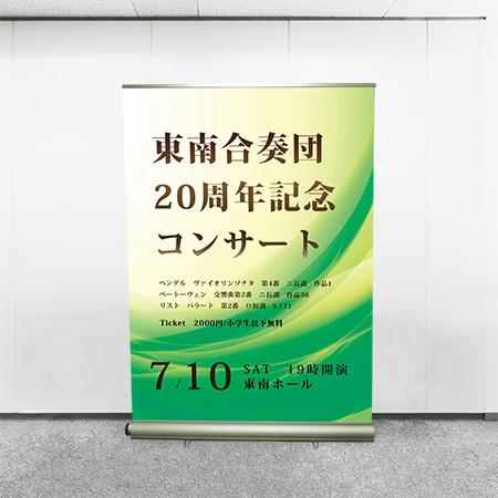 ロイヤルロールスクリーンバナー w1500商品画像
