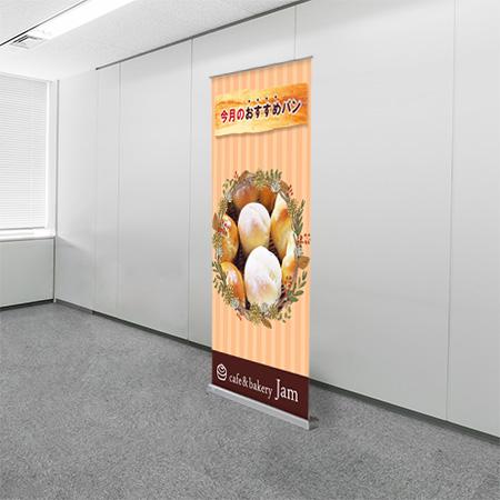 Expand M2 w850商品画像