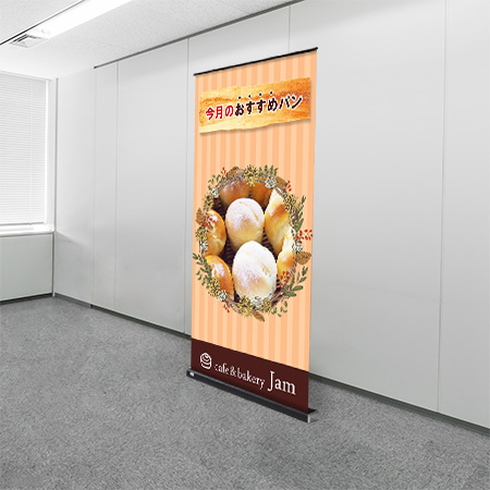 Expand M2 w1000商品画像