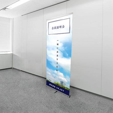 Expand PromoRollup商品画像