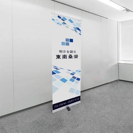 エコロールスクリーンバナー ZERO w600商品画像