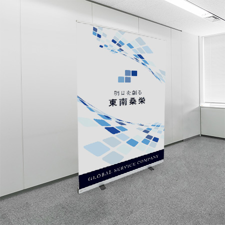 エコロールスクリーンバナー ZERO w1200商品画像