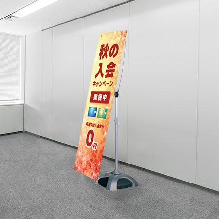 QSB-Y4商品画像