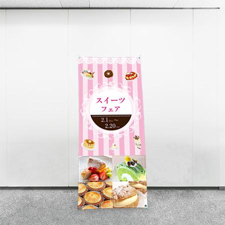 バナーXスタンド(アクア)商品画像