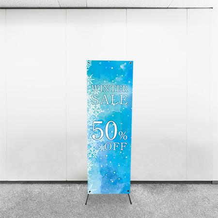 バナーXスタンド (ブラック)w650商品画像